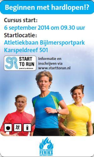 6 September Start To Run